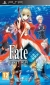 Fate/Extra Box Art