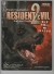 Resident Evil 2 - Totally Unauthorized Survival Guide (BradyGames) Box Art