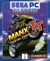 Manx TT Super Bike Box Art