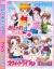 Twin Series 2: Oshare Princess 4 + Renai Uranai Daisakusen Box Art
