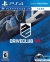 Driveclub VR Box Art