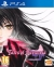 Tales of Berseria Box Art