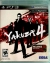 Yakuza 4 (Includes Bonus Content) Box Art