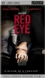Red Eye Box Art