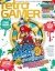 Retro Gamer #173 Box Art