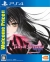 Tales of Berseria - Welcome Price!! Box Art