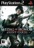 Medal of Honor: Avant-Garde Box Art