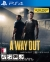 A Way Out Box Art