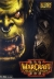 Warcraft III: Reign of Chaos (VET/SFB raiting) Box Art
