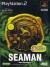Seaman 〜Kindan no Pet〜 Gazē Hakase no Jikken Shima (Seamic Controller Original Dōkon-ban) Box Art
