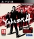 Yakuza 4 [IT] Box Art