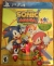 Sonic Mania Plus (Includes Art Book & Sega Genesis Reversible Cover) Box Art