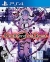 Death end re;Quest Box Art