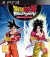 Dragon Ball Z: Budokai - HD Collection [IT] Box Art