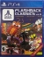 Atari Flashback Classics vol 3 Box Art