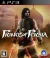 Prince of Persia: Boukyaku no Suna Box Art