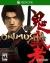 Onimusha: Warlords Box Art