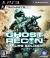 Tom Clancy's Ghost Recon: Future Soldier Box Art