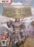 Ascension to the Throne: Wojna o Koronę Box Art