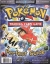 Official Pokémon Trading Card Game Perfect Guide Box Art