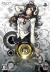 DJMax Portable 3 - Limited Edition Box Art