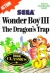 Wonder Boy III: The Dragon's Trap (Sega Classics) Box Art