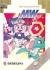 Wonder Boy V: Monster World III (Samsung) Box Art