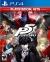 Persona 5 - PlayStation Hits Box Art