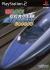 Densha de Go! Shinkansen: Sanyou Shinkansen-hen Box Art