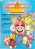 Club Nintendo Classic Box Art