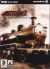 Trainz: The Complete Collection Box Art