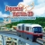 Japanese Rail Sim 3D Monorail Trip to Okinawa Box Art