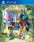 Ni No Kuni: Wrath of the White Witch Remastered Box Art