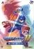 Rockman 11: Unmei no Haguruma!! - Collector's Package Box Art