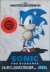Sonic the Hedgehog (Info-Sega Hot-Line) Box Art