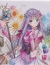 Atelier Lulua: The Scion of Arland - Limited Edition Box Art