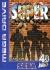 Super Street Fighter II Box Art