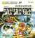 Famicom Mukashibanashi: Yūyūki (Disk 2) Box Art