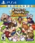 Harvest Moon: Light of Hope - Special Edition Complete Box Art