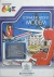 Commodore Communications Modem Box Art