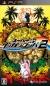 Super Danganronpa 2 Sayonara Zetsubou Gakuen Box Art