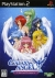 Galaxy Angel: Eternal Lovers Box Art