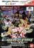 Digimon Tamers: Battle Spirit Ver 1.5 Box Art