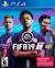 FIFA 19 (Alternate Cover) Box Art