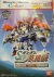 SD Gundam Eiyuuden Kishi Densetsu Box Art