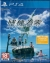 Zanki Zero Box Art
