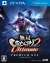 Musou Orochi 2 Ultimate - Premium Box Box Art