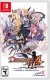 Disgaea 4 Complete + A Promise of Sardines Edition Box Art