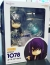 Nendoroid 1078 Yuri Lowell: Tales of Vesperia Box Art