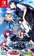 Grisaia Trilogy, The Box Art
